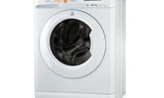 Indesit XWDE 861480X W Waschtrockner